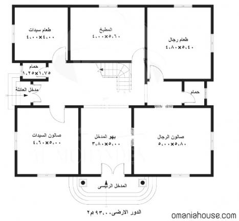 بالصور تصاميم منازل صغيرة عربية 20160911 564