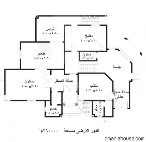 بالصور تصاميم منازل صغيرة عربية 20160911 565