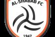 صور نادي الشباب السعودي fifa