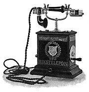 معلومات عن تليفون