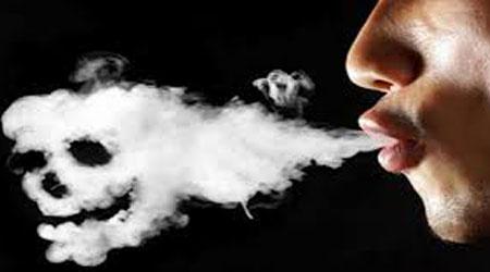 صور مقولة عن التدخين