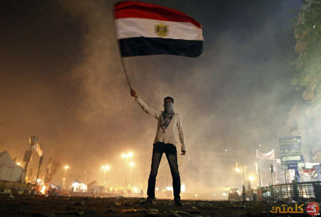 بالصور ثورة الخامس والعشرون 20160911 751