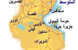 صورة خريطة الطرقات في الجزائر 2019