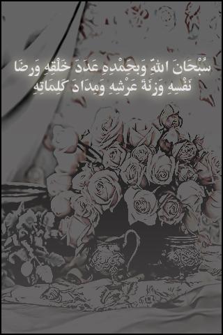بالصور خلفيات جالكسي اسلامية 2019 صور جالكسي اسلامية 2019 خلفيات اسلامية للجالكسي 2019 20160912 171