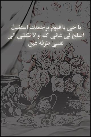 بالصور خلفيات جالكسي اسلامية 2019 صور جالكسي اسلامية 2019 خلفيات اسلامية للجالكسي 2019 20160912 172