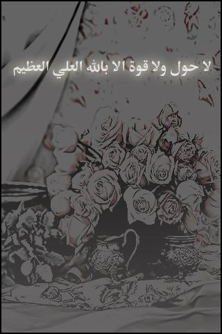 بالصور خلفيات جالكسي اسلامية 2019 صور جالكسي اسلامية 2019 خلفيات اسلامية للجالكسي 2019 20160912 173