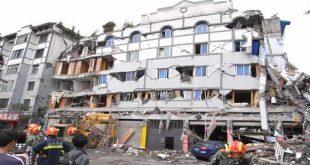 بالصور اخر اخبار الزلازل 20160912 1774 1 310x165