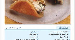 صورة طريقة عمل اطباق رمضانية بالصور
