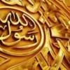 صور من اول من مات من ولد رسول الله