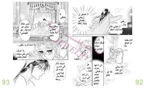 قصص الرومانسية المترجمة المصورة