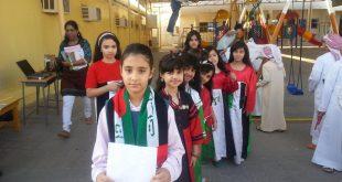 اذاعة مدرسة عن اليوم الوطني