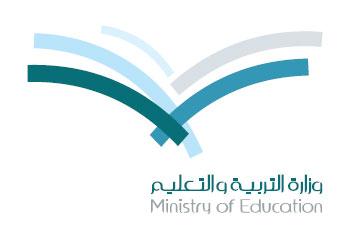 صور رقم ادارة التربية والتعليم بمكة