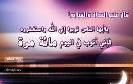 بالصور احاديث عن الرسول صلى الله عليه وسلم 20160913 387 1 259x165