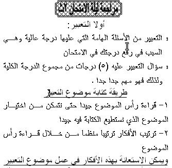 صور ملزمة لغة عربية ثانية ثانوي جديد