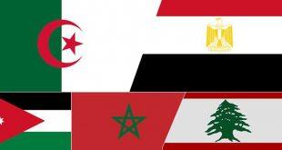 اعلام الدول العربية 2019