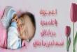 صور عبارات للمواليد 2019