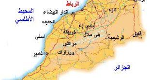 صور الخريطة الصماء للمغرب
