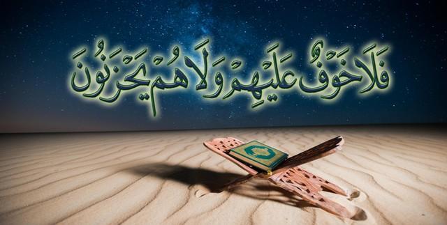 سلسلة قوانين القرآن الكريم . قانون الأمن 20160914-2930-1.jpg
