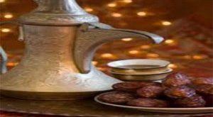بالصور عروض فطار رمضان 2019 20160914 3599 1 300x165