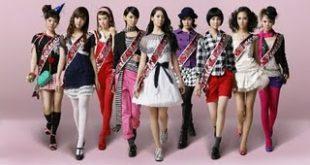 فرق كورية بنات