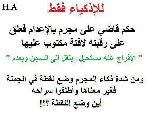 صورة لغز الافراج عنه مستحيل ينقل للسجن ويعدم