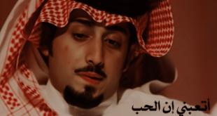 رمزيات الخليج
