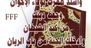 صور احلى صباح اسلامي