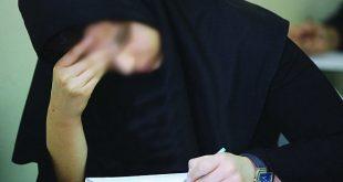 صور حكم رفع البنت امرها الى القاضي
