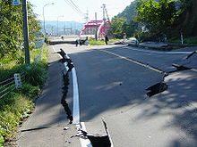 بالصور بحث صور الزلازل 20160915 2537 1 220x165