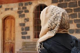 صور الحجاب وماهي دلالاته ؟