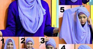 طريقة عمل الحجاب