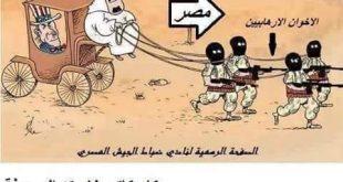 صور كاريكاتير غباء العرب