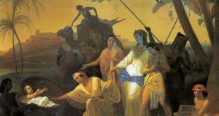 صور ما هو اسم قوم موسي