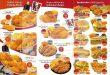 صور انواع وجبات كنتاكي