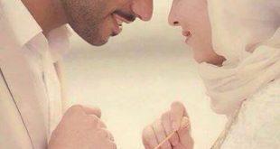 صورة هل عدم الزواج للمراة حرام