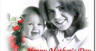 صور كلمة شكر للمعلمة في عيد الام
