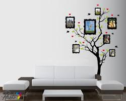 فكرة شجرة عائلة