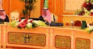 بالصور مجلس الوزراء السعودي 20160916 3315 1 310x165