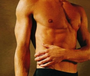 العضله اللى تحت صدرى اليمين