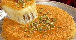 صور كنافة بجبنة لبنانية