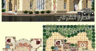 خرائط منازل ليبية
