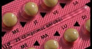 حبوب منع الحمل اديبال