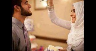 صور واجبات الزوج تجاه اهل زوجته