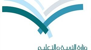 صور شعار وزارة المعارف السعودية
