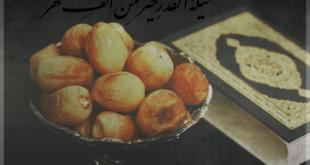 رمزيات اللهم بلغنا رمضان للبلاك