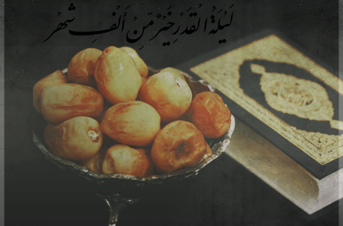 بالصور رمزيات اللهم بلغنا رمضان للبلاك 20160917 301 1 500x330
