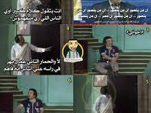 بالصور نكت اساحبي على مرسي 20160917 3679 1 219x165
