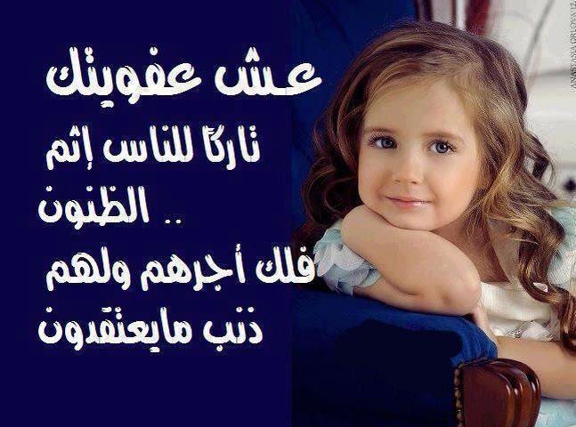 صور صور فيس بوك مكتوب عليها