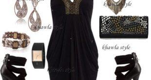 ملابس العيد w v