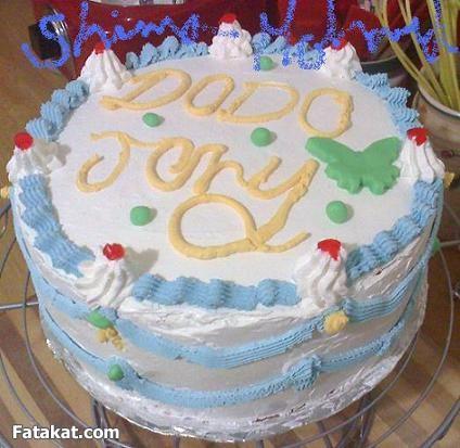 صور تورتة عيد ميلاد باسم دعاء